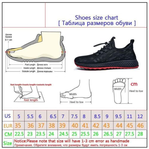Street Sneakers