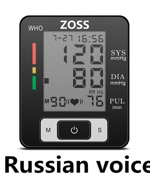 Russian voice