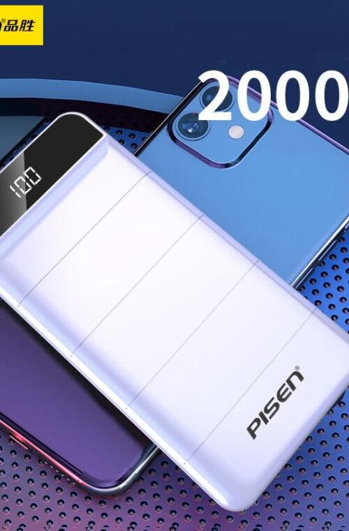 Powerbank 10000mAh - 20000mAh LED Display