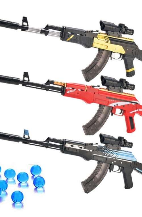 Kalasjnikov AKM Rifle