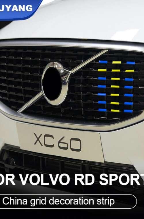 Bilklistermärken (Volvo)
