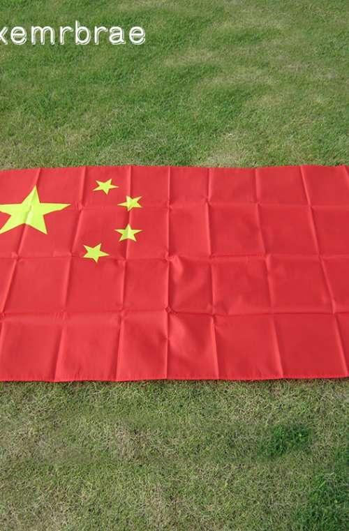 Kinas Flagga (90cm x 150cm)