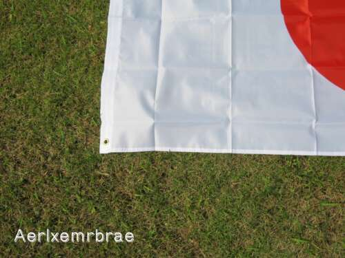 Japans Flagga (90cm x 150cm)